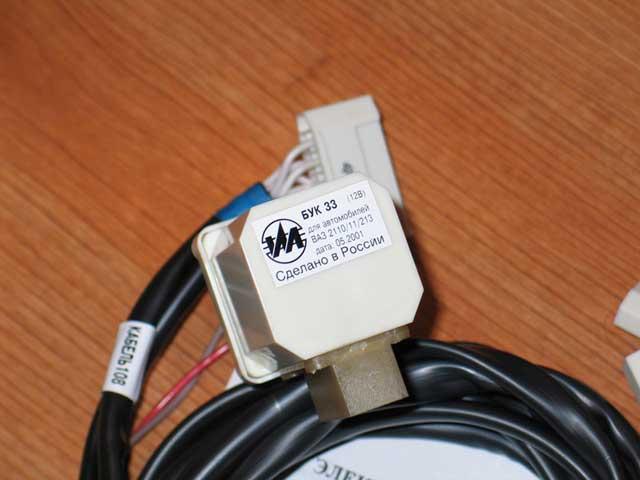 Схема генератор синуса 1000гц.  Схема электрическая e39.